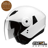 【SOL SO-5 素色系列】開放式安全帽│內藏遮陽鏡片│時尚情侶帽│機車YAMAHA