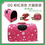 QQ 犬貓提袋-粉紅泡泡(WK10017) (M003C05)