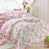 《HOYACASA 田園風情》雙人八件式純棉蕾絲兩用被床罩組