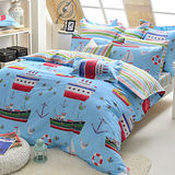 義大利Fancy Belle《海洋探險》雙人三件式防蹣抗菌舖棉兩用被床包組