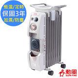【勳風】智能定時恆溫陶瓷葉片式電暖器8片全配型(HF-2208) 烘衣/加濕/防塵