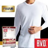 BVD 極上PIMA棉圓領長袖衫-台灣製造