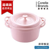 【美國康寧CorningWare】鑄鐵鍋造型小烤盅-櫻花粉CWC30PK
