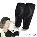 【SNUG運動壓縮系列】 健康運動壓縮小腿套限量搭贈涼感巾 黑灰S-XL(C012)