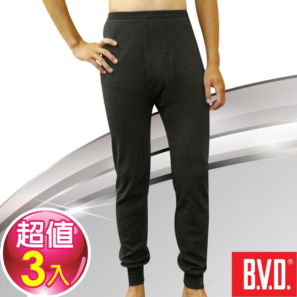 BVD 棉絨長褲-台灣製造(3入組)