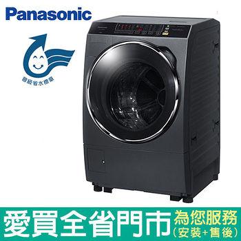 國際13KG洗脫烘洗衣機 NA-V130DDH-G
