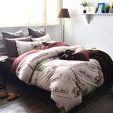 美夢元素 艾菲爾 天鵝絨雙人加大四件式 全鋪棉兩用被床包組