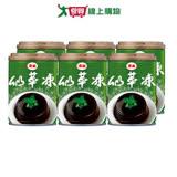 泰山仙草凍255Gx6罐