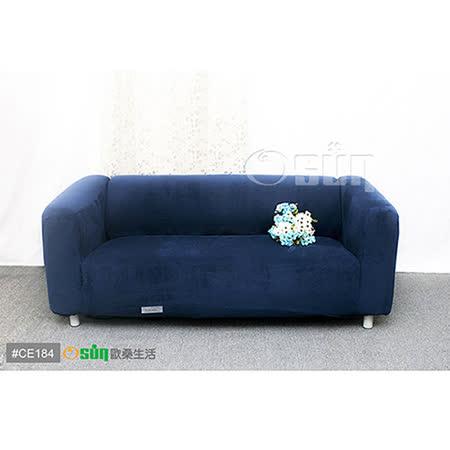 Osun一體成型 防蹣彈性沙發套-三人座