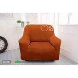【Osun】一體成型防蹣彈性沙發套-厚棉絨香檳橘(單人座CE-184)