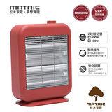 ▼【松木MATRIC】 松木暖芯紅外線電暖器MG-CH0803Q