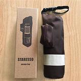 【Staresso 】第二代迷你隨行杯咖啡機-旅行收納袋