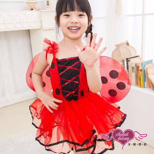 【天使霓裳】俏皮瓢蟲公主 萬聖節童裝系列(紅M,L)