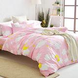 美夢元素 棉花糖 台製天鵝絨雙人加大四件式 全鋪棉兩用被床包組