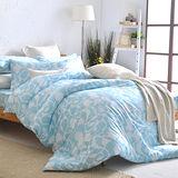 美夢元素 發現愛 台製天鵝絨雙人四件式 全鋪棉兩用被床包組