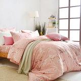 美夢元素 葉語含情 台製天鵝絨單人三件式 全鋪棉兩用被床包組