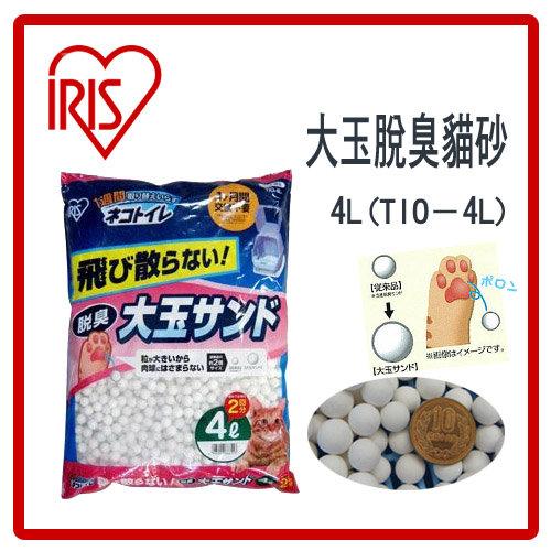 IRIS-大玉脫臭貓砂-4L(TIO-4L)*2包組 (G092E03)