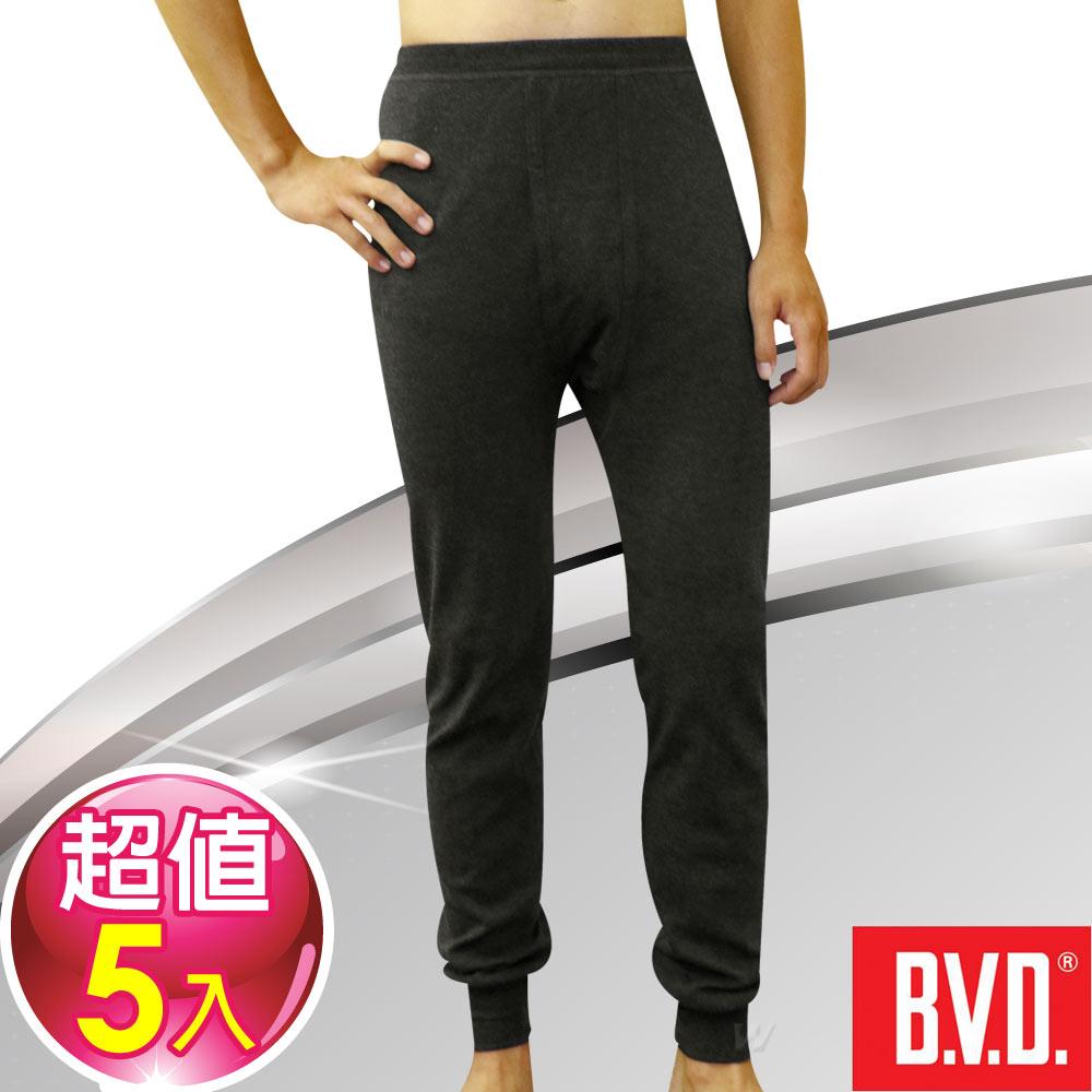 BVD 棉絨長褲-台灣製造(5入組)