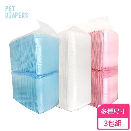 寵物尿布墊3入組 消臭超吸水不易回滲