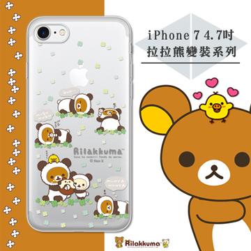 日本授權正版 拉拉熊/Rilakkuma  iPhone 8/iPhone 7 變裝系列彩繪手機殼(熊貓白)
