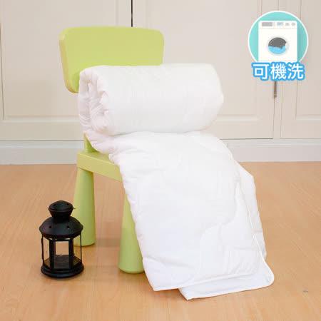 鴻宇-可機洗 兒童睡袋被胎
