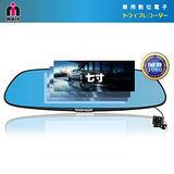 【MOIN】M7XW 7吋超大 1080P 超清晰高畫質雙鏡頭後照鏡式行車紀錄器(贈8G)