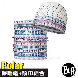 【西班牙 BUFF】Polar雙層保暖帽+雙面載彈性魔術頭巾超值組合/可當圍巾.口罩圍脖 雪漾派對 113460