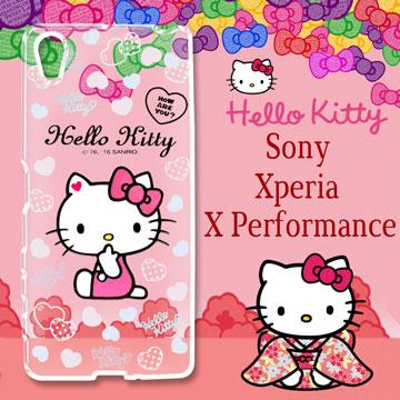 三麗鷗授權 Hello Kitty 凱蒂貓 SONY Xperia X Performance / PP10  浮雕彩繪透明手機殼(心愛凱蒂)