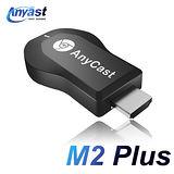 【團購】《Anycast》M2 Plus HDMI wifi 無線投影 鏡像投影器 推送寶 電視棒 手機電視分享器 - 4入