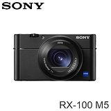SONY RX100M5 (RX100V) 專業高畫質類單眼數位相機(公司貨)-加送64G 記憶卡+專用電池+復古皮套+清潔組+保護貼+讀卡機+迷你腳架