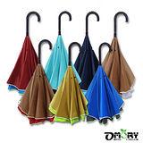 【OMORY】抗UV雙層反向傘/反摺傘(多色)