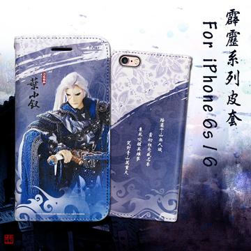 霹靂授權正版 iPhone 6s / 6 4.7吋 布袋戲彩繪磁力皮套(葉小釵)