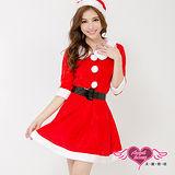 【天使霓裳】聖誕同慶 耶誕舞會角色扮演服(紅F)