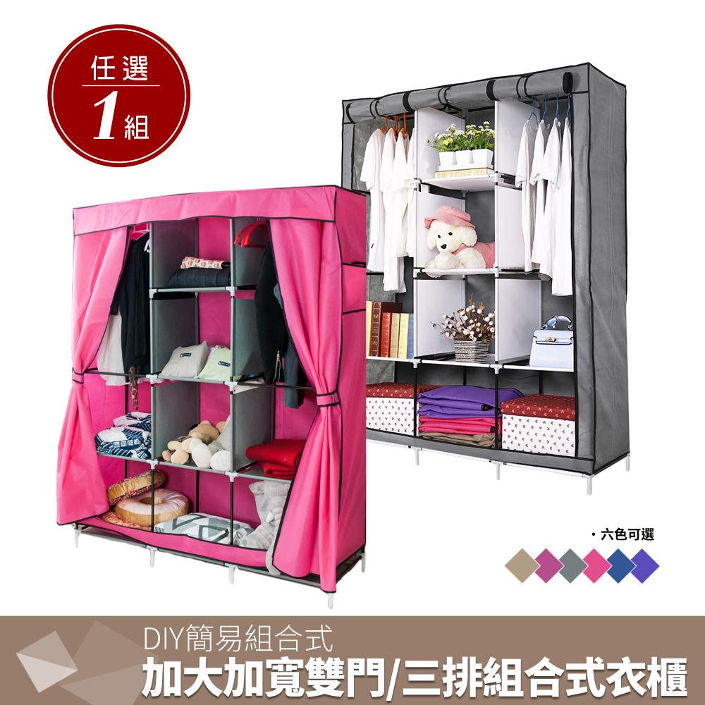 多隔層設計 三排8格防塵衣櫃