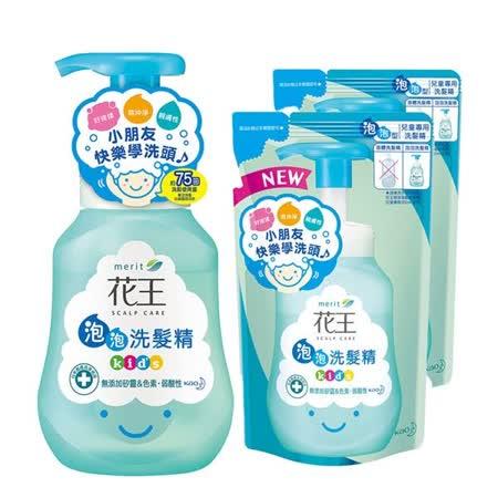 花王 植萃弱酸 洗髮精兒童專用3件組