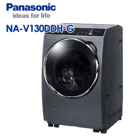 Panasonic  13KG  滾筒 NA-V130DDH