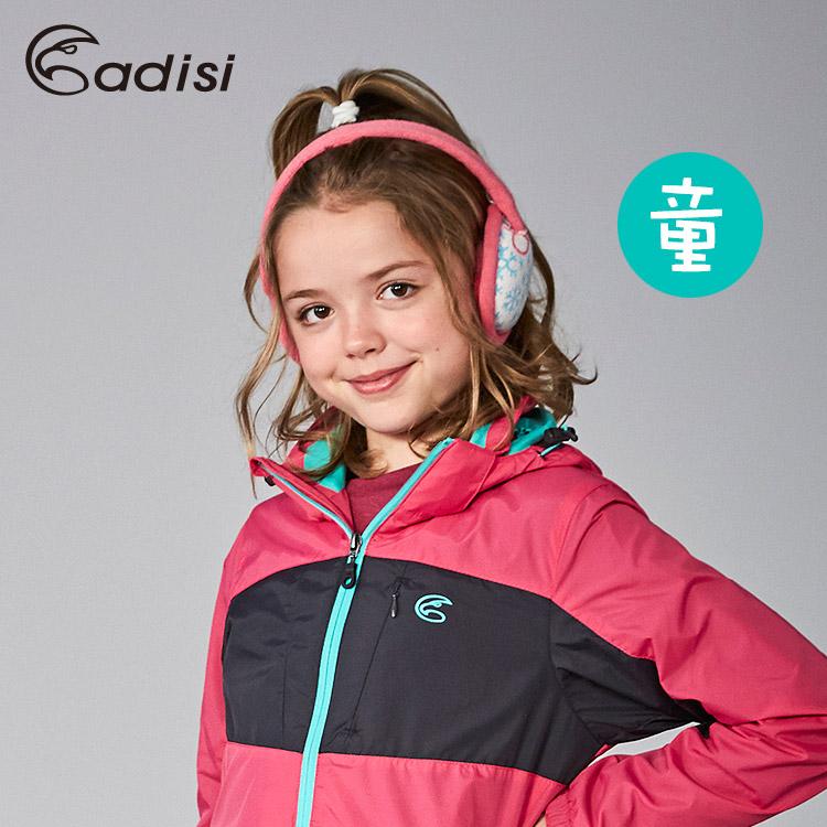 ADISI 兒童針織雪人緹花保暖耳罩AS16135 (F) / 城市綠洲專賣(護耳、內裡柔軟、旅遊、出國、盒裝)