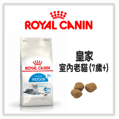 Royal Canin 法國皇家 室內老貓(7歲以上) -3.5kg (A012M04)