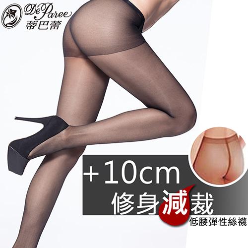 蒂巴蕾 +10cm 修身減裁彈性絲襪