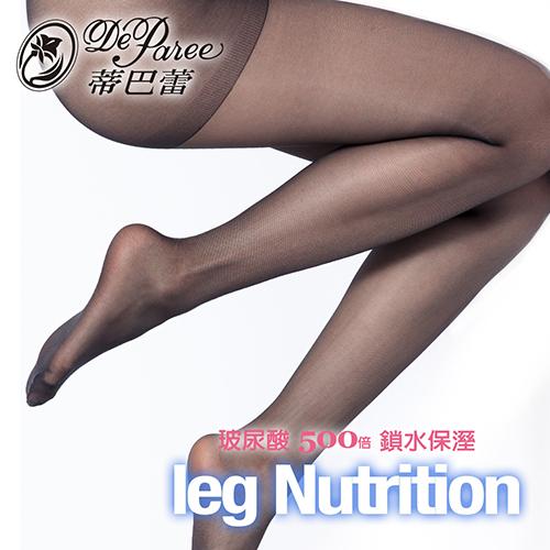 蒂巴蕾 玻尿酸彈性絲襪