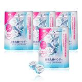 【KANEBO佳麗寶】SUISAI酵素粉升級版(128顆團購組)