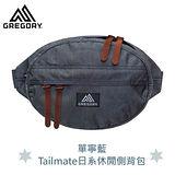 【美國 Gregory】Tailmate日系休閒側背包-單寧藍-S