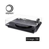 Elipson OMEGA-100 黑膠 唱盤 唱機 (黑色)