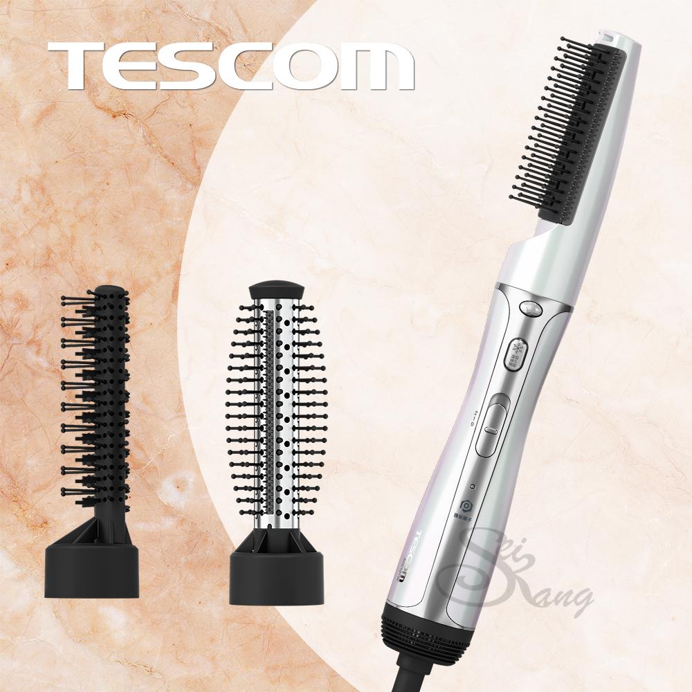 TESCOM俏麗三件式整髮梳( ACC10TW )
