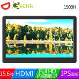 給奇 Gechic On-Lap 1503H 15.6吋筆記型外接式螢幕
