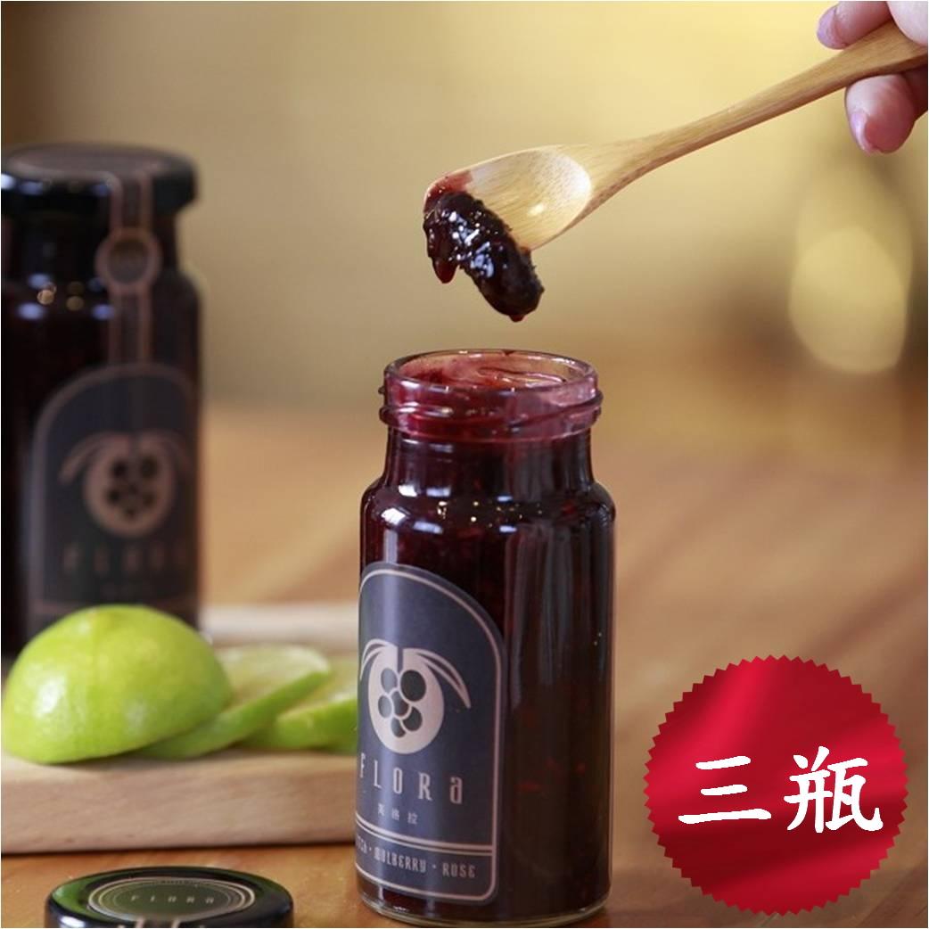 【芳境合作社】三瓶●芙洛拉果醬●玉荷包桑葚玫瑰口味(170g/瓶)(免運)