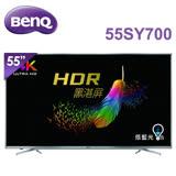 【送王品陶板屋餐券1張】BenQ 55吋 智慧聯網 4K HDR 低藍光護眼液晶電視+視訊盒 (55SY700) 宅配