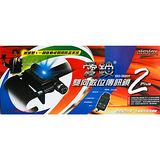 【愛鎖】雙向數位氣壓傳訊鎖ISO-3688二代