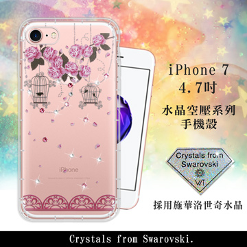 iPhone 8/iPhone 7 奧地利水晶彩繪空壓手機殼(璀璨蕾絲)