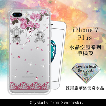 iPhone 8 Plus/iPhone 7 Plus 奧地利水晶彩繪空壓手機殼(璀璨蕾絲)